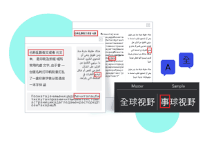 illustration showing Arabic Chinese and other languages on a global vision software